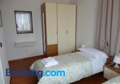 阿羅吉歐加富爾酒店 - 費拉拉 - 費拉拉 - 臥室
