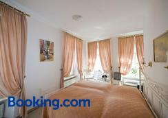 Hotel Goldener Hecht - Heidelberg - Bedroom