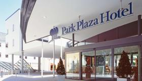 特里爾公園廣場酒店 - 特里爾 - 特里爾 - 建築