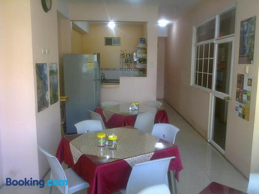 Hotel Jira - Guayaquil - Dining room
