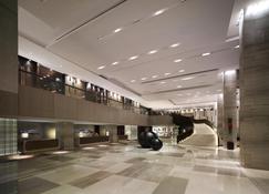 New World Makati Hotel - Makati - Lobby