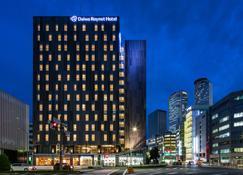 โรงแรมไดวะ รอยเนต นาโกยา ไทโกะ โดริ ไซด์ - นาโกย่า - อาคาร