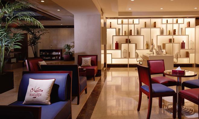 Makarem Al-Bait Hotel - Mecca - Bar