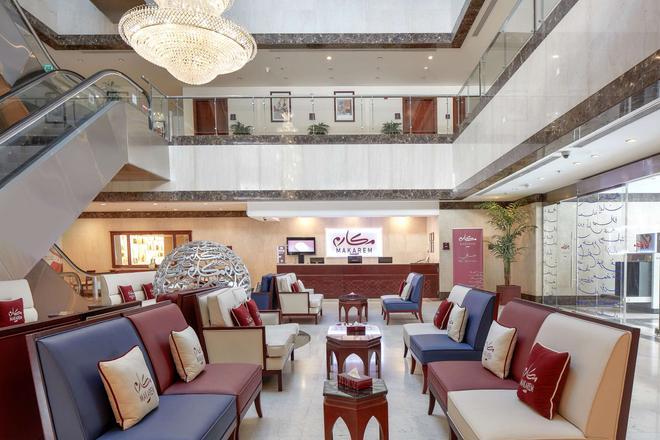 Makarem Al-Bait Hotel - Mecca - Lobby