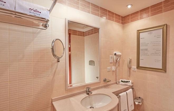 Makarem Al-Bait Hotel - Mecca - Bathroom
