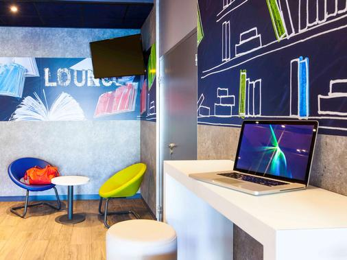 ibis budget Mulhouse Centre Gare - Mulhouse - Attractions