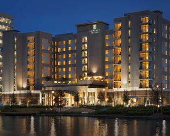 Embassy Suites by Hilton The Woodlands at Hughes Landing - The Woodlands - Building