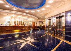PLAZA Schwerin, Sure Hotel Collection by Best Western - Schwerin - Lobby