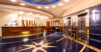 PLAZA Schwerin, Sure Hotel Collection by Best Western - Schwerin (Mecklenburg-Vorpommern) - Lobby