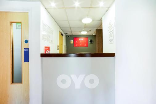OYO Sunrise Hotel - Leicester - Rezeption