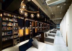 Book And Bed Tokyo Asakusa - Tokyo - Lounge