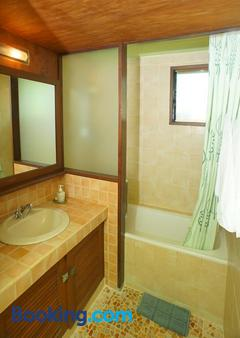 Pondok Agung Bed & Breakfast - South Kuta - Bathroom