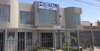 La Lisera Suite - Tacna