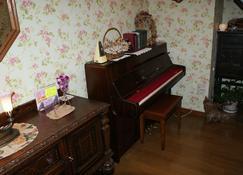 Gasthof Ami - Nikkō - Room amenity