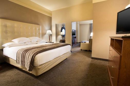 Drury Inn & Suites New Orleans - New Orleans - Makuuhuone