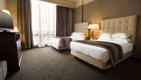 Drury Plaza Hotel New Orleans - New Orleans - Soverom
