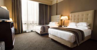 Drury Plaza Hotel New Orleans - Nueva Orleans - Habitación