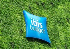 Ibis Budget Bordeaux Aéroport - Mérignac - Outdoors view