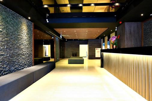 Chance Hotel Taichung - Taichung - Rezeption