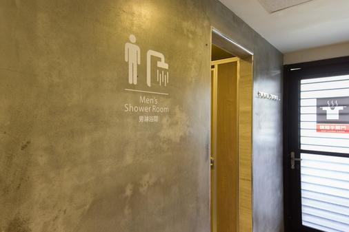 Chance Hotel Taichung - Taichung - Flur