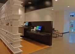 Holiday Inn Express Tegucigalpa - Tegucigalpa - Business Center