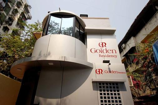 Hotel Golden Residency - Bombay - Edificio