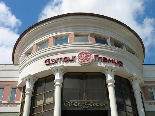 Villa Glamour - Kaliningrad - Gebouw