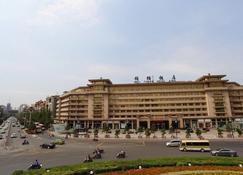 Bell Tower Hotel Xian - Xi'an - Building
