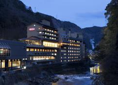 Tsuetate Onsen Hizenya - Hita - Building