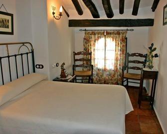 Hotel Restaurante Zahorí - Priego de Córdoba - Bedroom