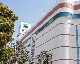 Hotel Livemax Hamamatsu-Ekimae - Hamamatsu - Building