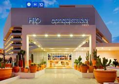H10 Conquistador - Playa de las Américas - Gebäude