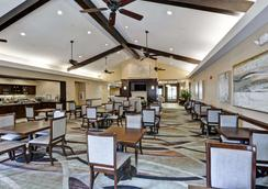 Homewood Suites by Hilton Houston West-Energy Corridor - Houston - Restaurant