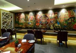 加爾各答豪生酒店 - 加爾各答 - 餐廳