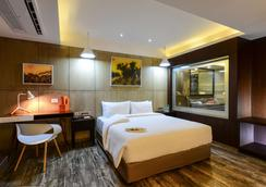 加爾各答豪生酒店 - 加爾各答 - 臥室