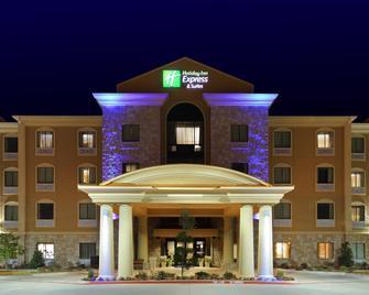 Holiday Inn Express Hotel & Suites Texarkana East - Texarkana - Bina