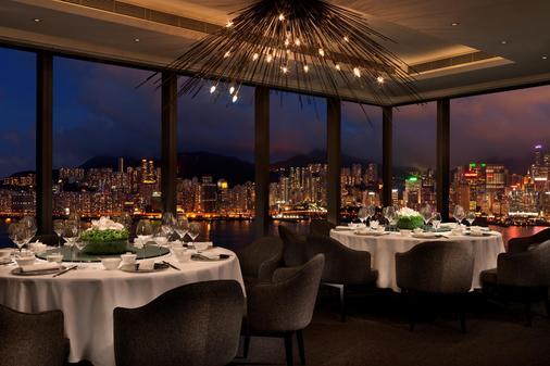 Hotel ICON - Hong Kong - Banquet hall