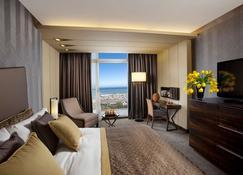 The Dan Carmel Hotel - Haifa - Living room