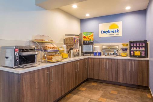 Days Inn & Suites by Wyndham East Flagstaff - Flagstaff - Buffet