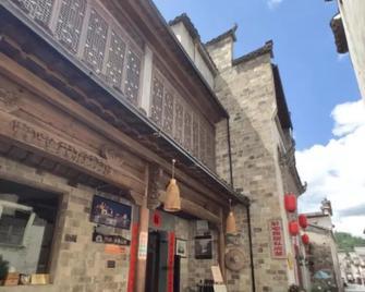 Floral Hotel Xidi Muxishanfang - Xidi