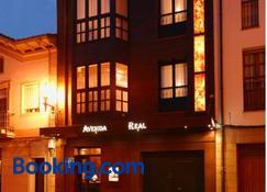 Hotel Avenida Real - Villaviciosa - Building