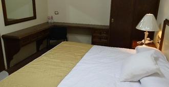 Hotel Posada La Fuente - Aguascalientes