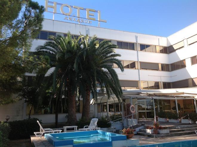 Hotel Anxanum - Lanciano - Edificio