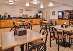 桑茲貝斯特韋斯特普勒斯旅館及套房酒店 - 諾福克 - 諾福克(弗吉尼亞州) - 餐廳