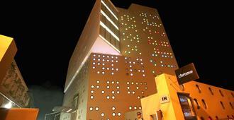 Park Prime Kolkata - Calcuta - Edificio