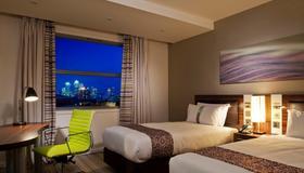 Holiday Inn London - Whitechapel - London - Bedroom