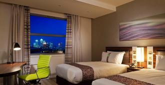 Holiday Inn London - Whitechapel - לונדון - חדר שינה