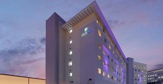 Holiday Inn Express Bengaluru Whitefield Itpl - Bangalore - Edificio
