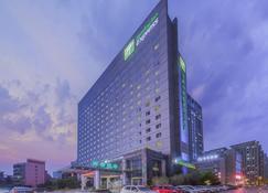 Holiday Inn Express Hefei South - Hefei - Building