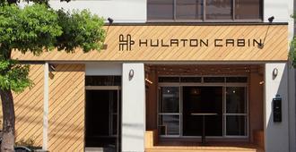 Travel&book Hotel Hulaton Cabin Takamatsu - Hostel - Takamatsu - Edifício